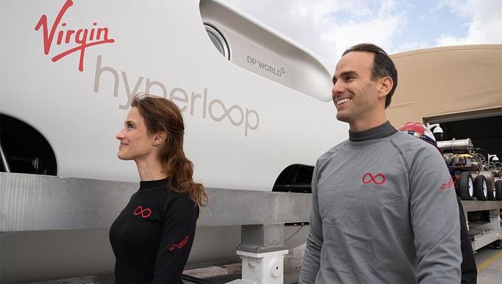 full hyperlooptest